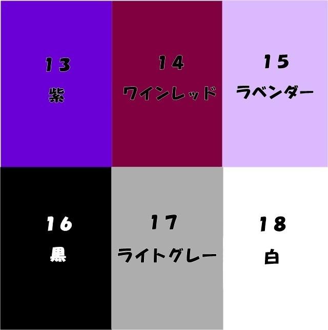 スマホ色見本紫.jpg