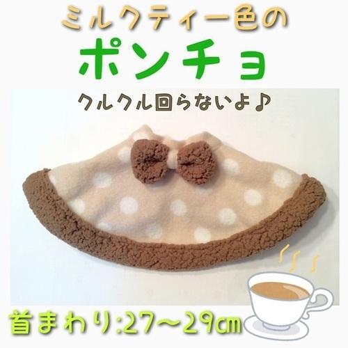 ポン茶.JPG