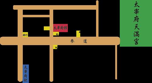 太宰府かん地図.png